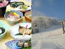 雪山+料理