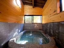 【離れ客室 内風呂】