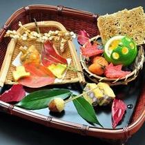 前菜(秋)