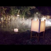 仙人風呂-湯けむり灯籠