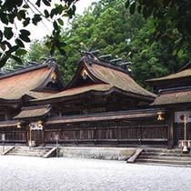 ●熊野本宮大社