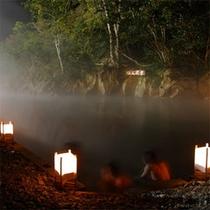 川湯温泉冬の風物『仙人風呂』