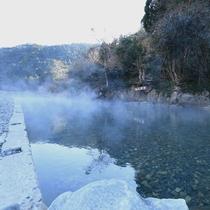 仙人風呂(2)