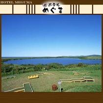 【メグマ沼】〜当館から車で約12分。稚内空港公園内にある神秘的な海跡湖〜