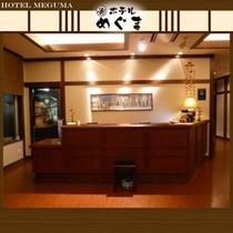 【フロント】〜日本のてっぺん・稚内で皆様のお越しをお待ちしております〜