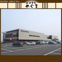 【稚内フェリーターミナル】〜当館より車で約17分。利尻島・礼文島への海の玄関口〜