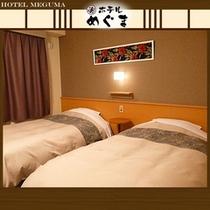 【ノシャップ館ツインルーム18平米】〜日本のてっぺん稚内へ!足が不自由でもベッドなら楽々〜