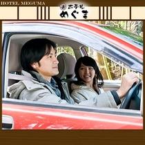 【お車にて札幌から当館まで】〜高速道路を利用し、約5時間程度、約337kmございます〜