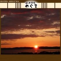 【日本最北端の夕日】 〜こんな景色が皆様をお待ちしております〜