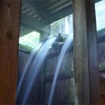 プラン用湯滝(滝)