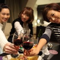 ■女子会♪ワインでかんぱ〜い♪