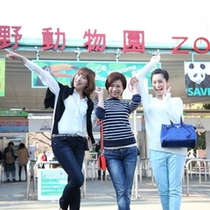 ■上野動物園にGO!!
