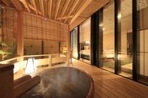 ◆〔ヴィンテージ〕コンセプトルーム かぐや・紫式部・みやび 客室露天風呂