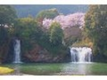 轟の滝・公園