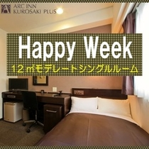 Happy week moderate12㎡plan