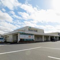 *【アクセス】羽後本荘駅降りて目の前です。