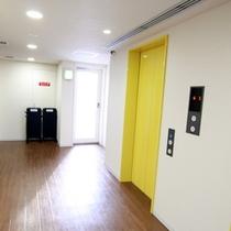 ◆エレベーターホールには無料貸出のズボンプレッサーご用意しています◆