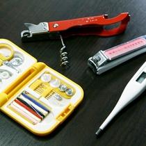 ◆無料貸出◆爪きり・体温計・栓抜き・ソーイングセット