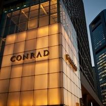 Conrad Entrance 2013