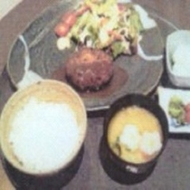 ■ハンバーグ定食■