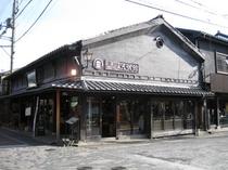 ◆長浜黒壁スクエア◆ホテルからは電車で約20分