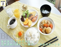一日の始まりはしっかりとした朝食から。日替わりでおかずはご用意しております。