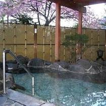 *露天風呂(桜)