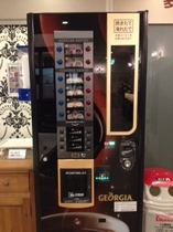 GEORGIA自販機