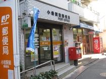 近隣に郵便局があります