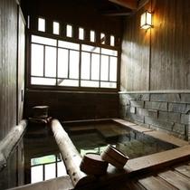 貸切内風呂(こなら)