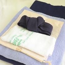 *アメニティ/お部屋には浴衣とタオルをご用意してます。