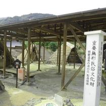 *湯の里⑤/【湯の花】の製造技術は国の重要無形民俗文化財に指定されています。