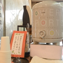 *1階ロビーには無料のお茶サービスあり!遠慮なくご利用ください。