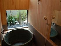 貸切制の小風呂