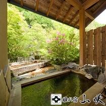 【りんどう・客室付き露天風呂】