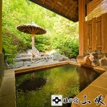 【さぎそう・客室付き露天風呂】