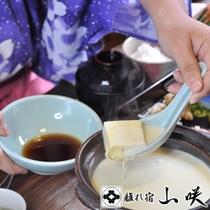 【朝食風景】