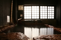 岩風呂【弐の湯】