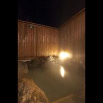 貸切露天風呂『山桜』