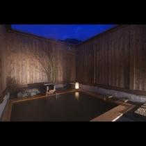 貸切露天風呂『山萩』