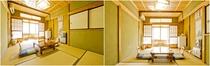 客室例(7.5畳)