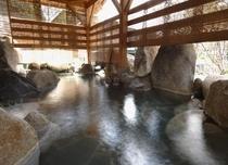 モムニの湯の露天風呂