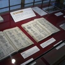 足利学校 漢字テストも受けられますよ♪