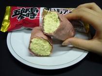 五郎島金時アイス