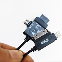 携帯用マルチ充電器