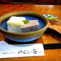 自家製黒大豆豆腐