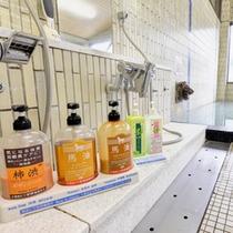 *大浴場/当館が設置しているスキンケアはこちら。馬油に柿渋、茶葉エキス。肌に優しい成分です。