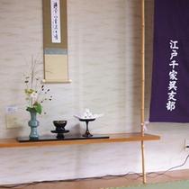 野呂山観月会