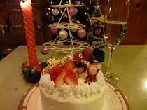 2人用のクリスマスケーキ