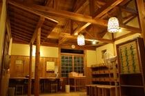 温泉棟「森の湯」の脱衣室
